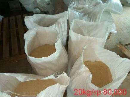 Pakan ternak( dedak gandum/ fine bran)